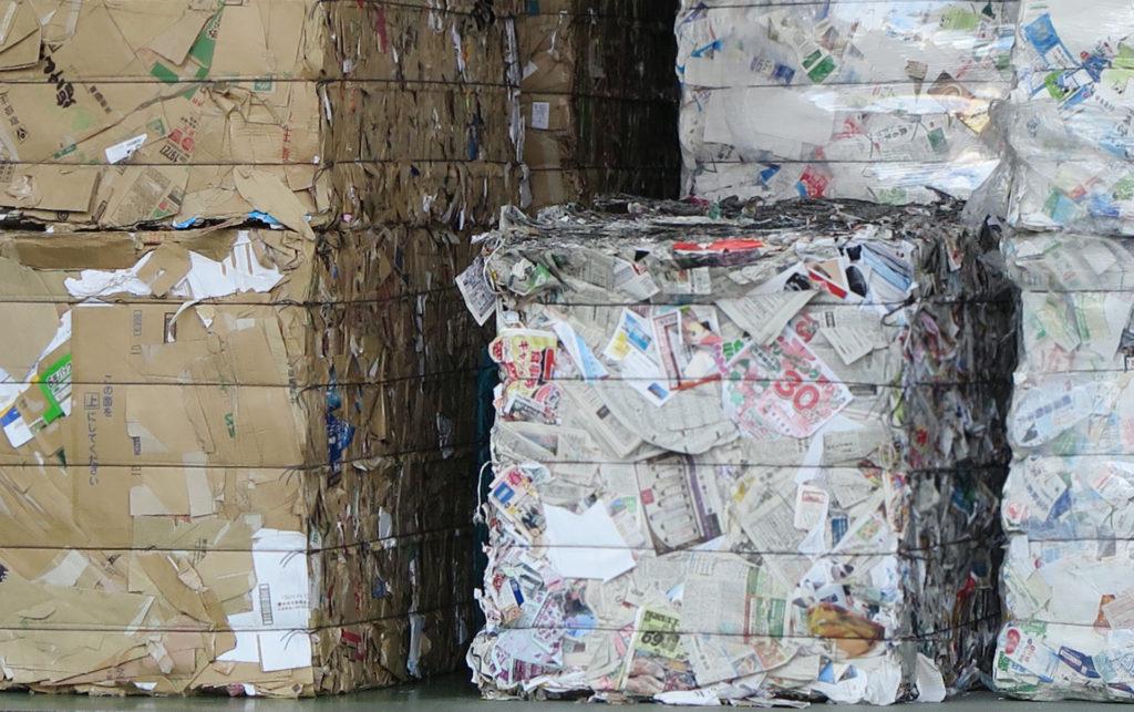 産業廃棄物収集運搬業許可申請